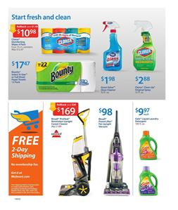Last Day; Walmart Ad Home Products Mar 3 - 18 2017