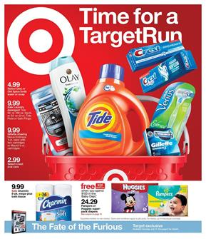 Target Weekly Ad Household Deals July 9 - 15 2017