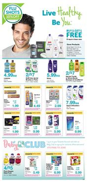Albertsons Ad Health Products Dec 6 - 12, 2017