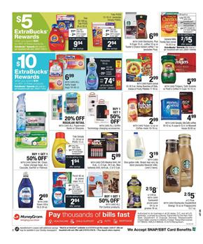 CVS Weekly Ad Snack Deals Mar 10 16 2019