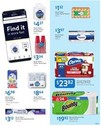 Walmart Ad Household Deals Mar 1 16 2019