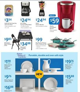 Walmart Ad Home Products Apr 14 20 2019