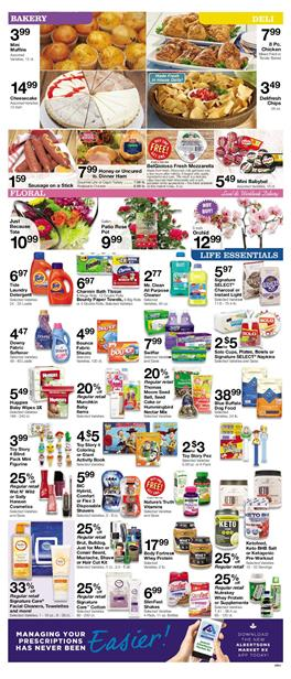 Albertsons Weekly Ad Home Products Jun 19 25 2019