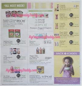 Publix Weekly Ad Household Sale Jul 17 23 2019